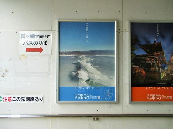 上諏訪駅 諏訪湖口【2020年7月】