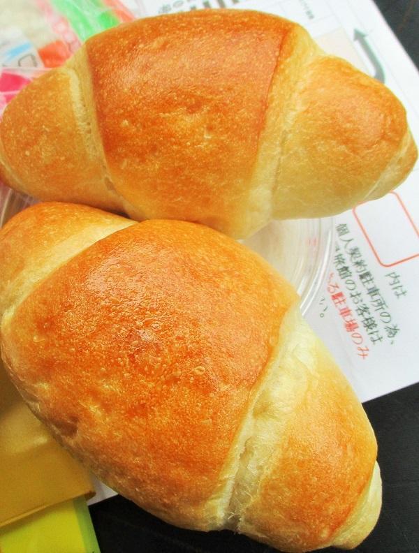 TSURUYAの塩パン。
