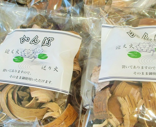 TSURUYA上諏訪店【2020年7月】