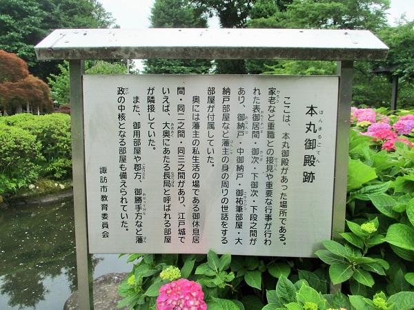 高島城【2020年7月】[2]