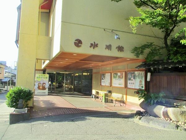 湯田中渋温泉 ホテル水明館