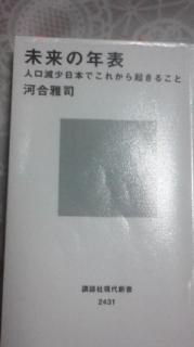 171129_185600.jpg