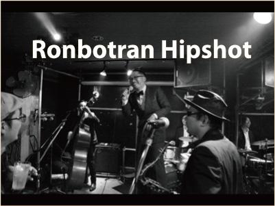 Ronbotran Hipshot