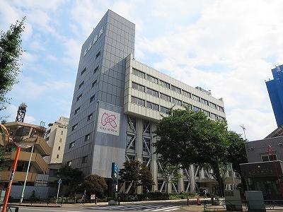 東京都北区 北区役所