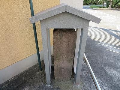 東京都北区 岩淵町 宝幢院前の道標