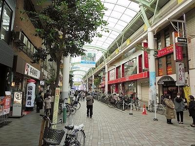 東京都北区 トウリハウジング 子育てにっこりパスポート 協賛店 子育て世帯