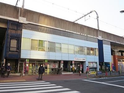 赤羽エコー広場館