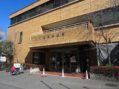 東京都北区保健所