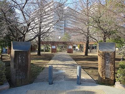 豊島馬場遺跡公園