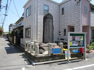 東京都北区西が丘の「土地区画整理竣工記念碑」