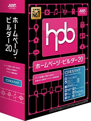 hpb20.jpg