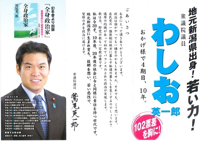 s-wasio_0003.jpg