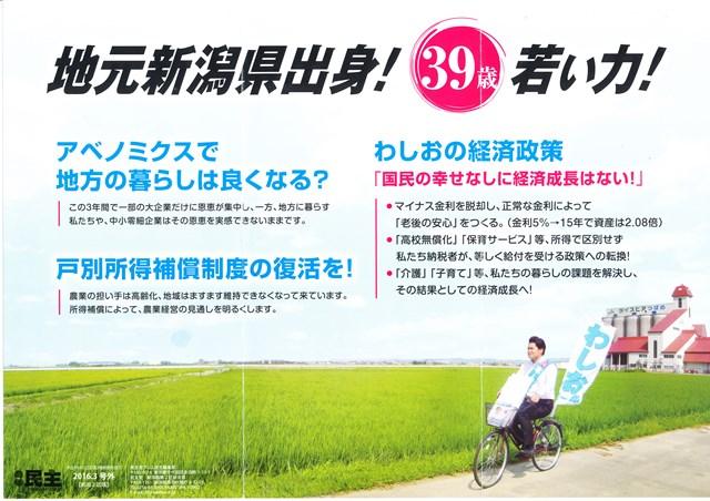 s-wasio_0004.jpg