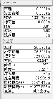 fujimi2.jpg