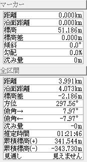 朝日山-2.jpg