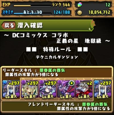 share_2014-11-11-09-57-24.jpg