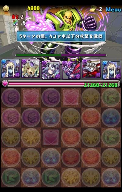 share_2014-11-11-10-00-22.jpg