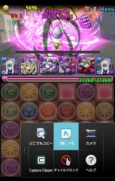 share_2014-11-11-10-07-07.jpg