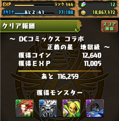 share_2014-11-11-10-13-13.jpg