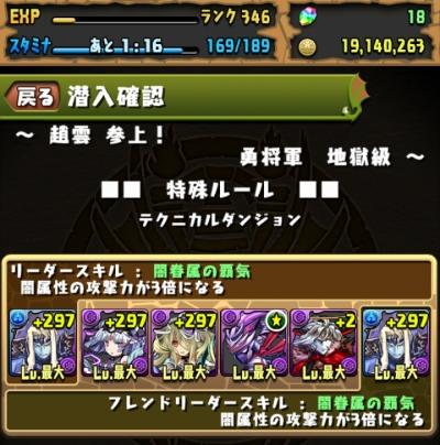 share_2014-11-15-09-28-31.jpg