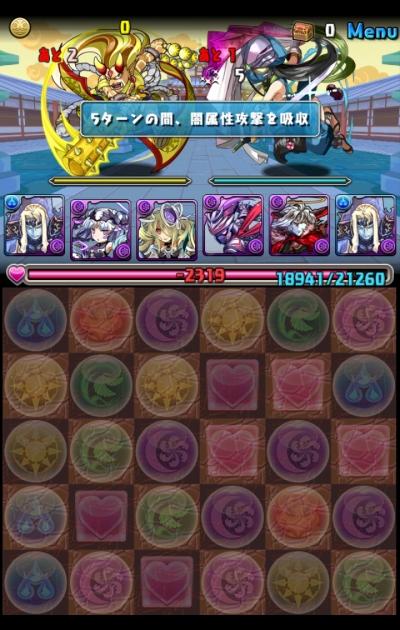 share_2014-11-15-09-29-02.jpg