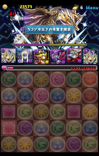 share_2014-11-03-10-38-18.jpg