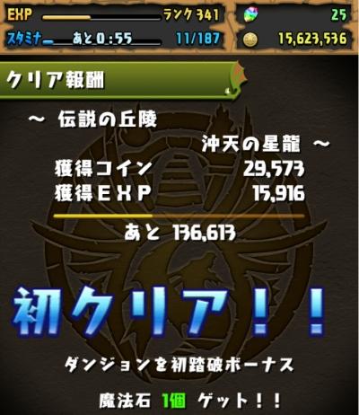 share_2014-11-03-10-43-58.jpg