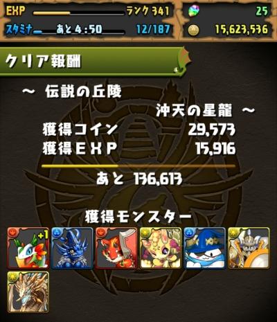 share_2014-11-03-10-45-03.jpg