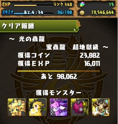 share_2014-11-18-09-32-21.jpg