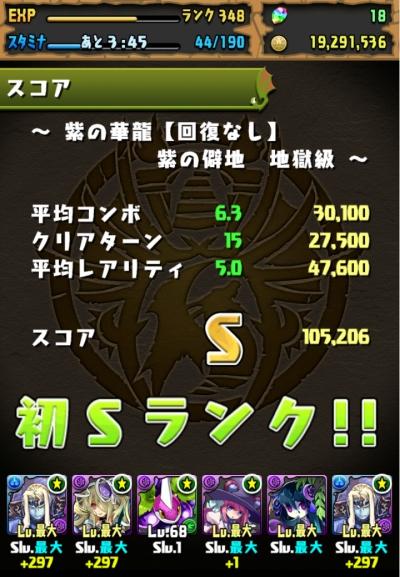 share_2014-11-19-08-18-11.jpg