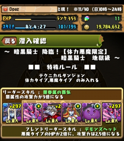 share_2014-11-30-22-35-43.jpg