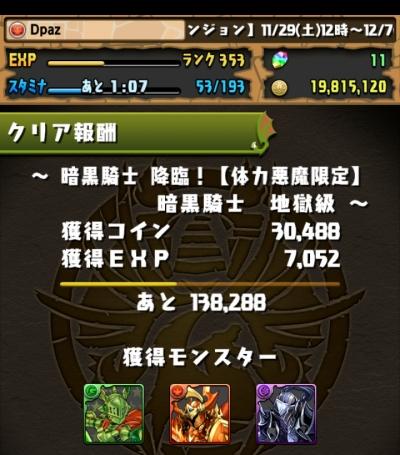 share_2014-11-30-22-49-03.jpg