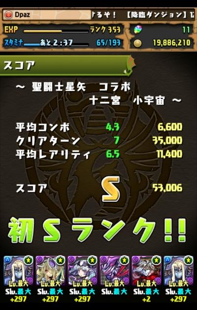 share_2014-12-01-23-57-34.jpg