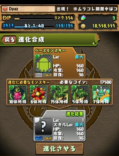 share_2014-12-03-13-00-05.jpg