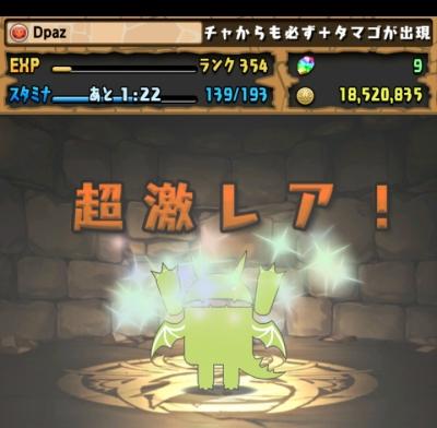 share_2014-12-03-13-00-31.jpg