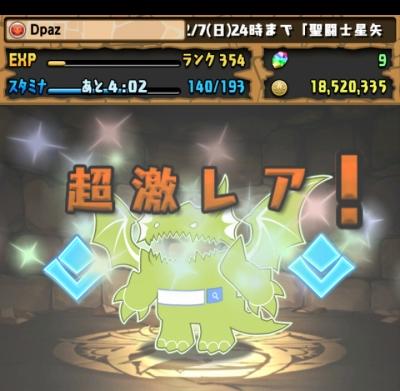 share_2014-12-03-13-02-51.jpg