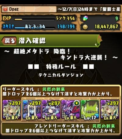 share_2014-12-03-21-13-18.jpg