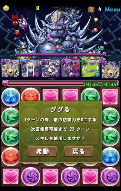 share_2014-12-03-22-27-01.jpg