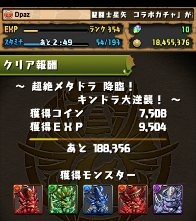 share_2014-12-03-22-29-03.jpg