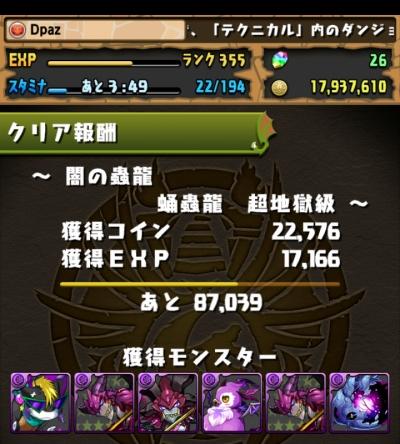 share_2014-12-08-09-26-34.jpg