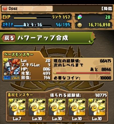 share_2014-12-10-23-01-39.jpg