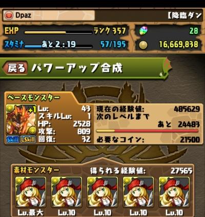 share_2014-12-10-23-07-34.jpg