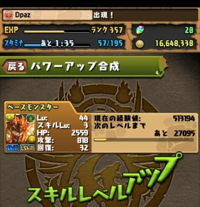 share_2014-12-10-23-08-18.jpg
