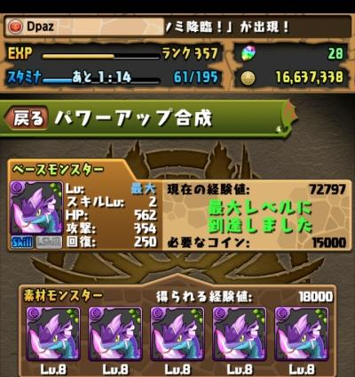 share_2014-12-10-23-28-40.jpg