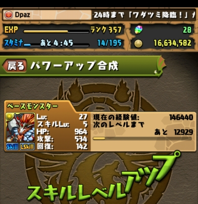share_2014-12-10-23-40-08.jpg