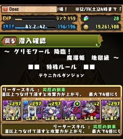 share_2014-12-13-08-38-54.jpg