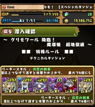 share_2014-12-13-09-14-45.jpg