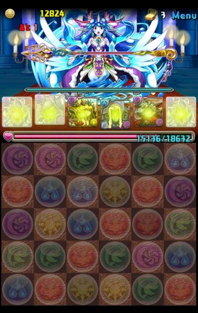 share_2014-12-13-23-50-19.jpg