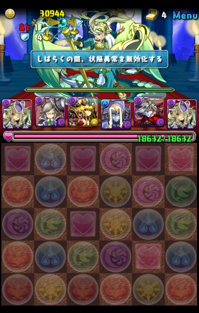 share_2014-12-13-23-56-08.jpg