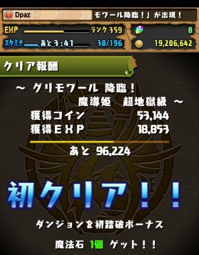 share_2014-12-14-00-08-43.jpg
